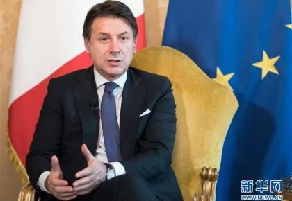 專訪:習主席訪問意大利為兩國提供重要合作機遇——訪意大利總理孔特