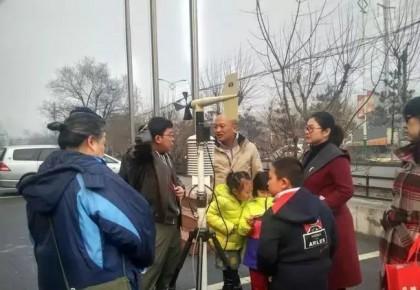 23日長春開展世界氣象日觀測活動 市民可免費參觀