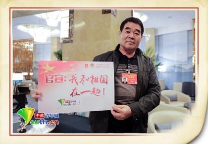 中国人的故事|政协委员廷·巴特尔:将军之子,草原的骄傲