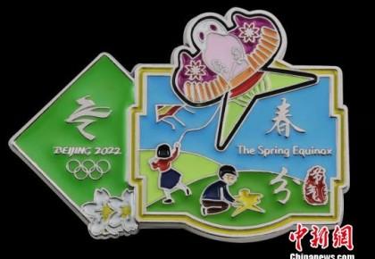 """北京冬奥会3月""""特许上新日"""" 多款开春好物集体亮相"""