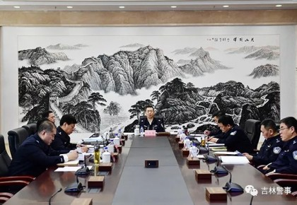 刘金波:提升政治站位 增强主动意识 强化工作举措 推动扫黑除恶专项斗争不断取得新突破
