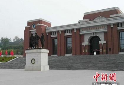 国家文物局:革命文物纪念设施不能建得富丽堂皇