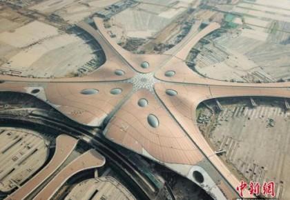 民航局拟批准32条国际航线 10条从北京新机场起飞