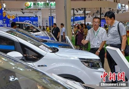 四部委:降低新能源车补贴标准 促进产业优胜劣汰