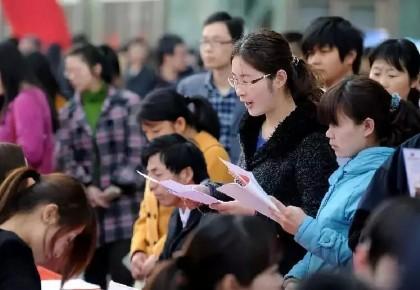 最高年薪60万!9日我省在京举办高端人才招聘会,30家企业等你来