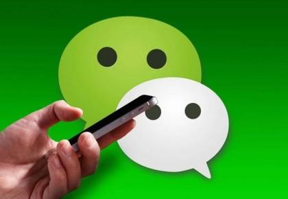 微信朋友圈為什么只顯示一行?騰訊透露文字被折疊原因