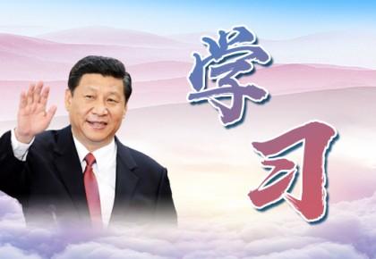 中国特色社会主义道路必将越走越宽广