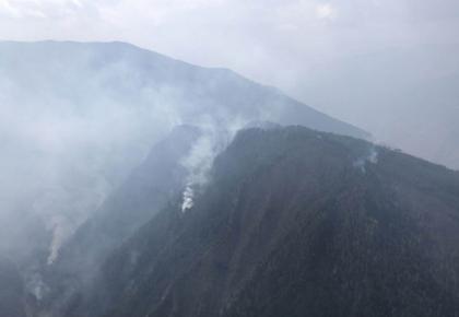 四川凉山木里县森林火灾造成30名扑火人员牺牲