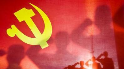《关于加强和改进中央和国家机关党的建设的意见》单行本出版