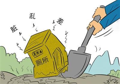 """世界卫生日:""""厕所革命""""助亿万农民减疫病、增健康"""