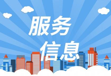 通化市二道江區人民法院招聘司法警察輔助人員5人
