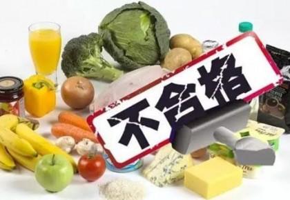 14批次食品不合格被曝光!涉及猪肉脯、花生酥、蔬果泥……快看看你买过吗?