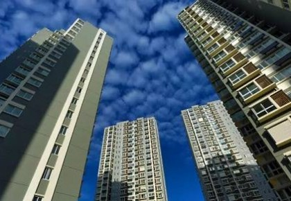 发改委:健全都市圈商品房供应体系 强化城市间调控政策协同