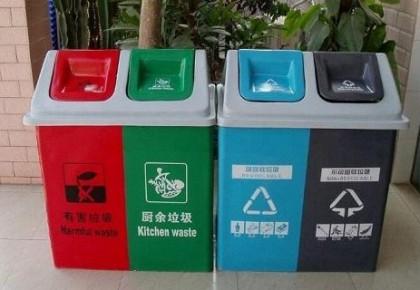长春市制定《长春市生活垃圾分类管理条例》,5月1日起施行
