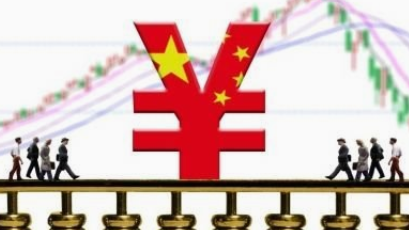 外交部發言人:國際社會對中國經濟有堅定信心