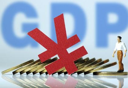 企稳回升!国际机构积极评价中国一季度经济表现