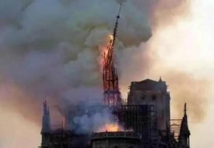 巴黎圣母院大火后,圆明园官方发声!网友:大国风范!