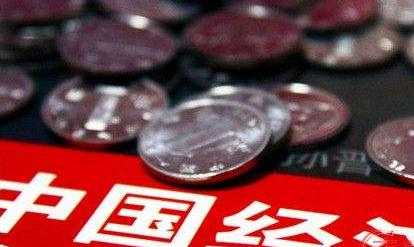 就業穩了,中國經濟就有底氣了——中國經濟首季調研之就業篇