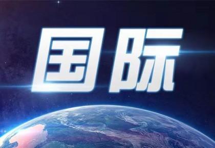 """联合国""""中文日"""":让世界感受中文的力量"""