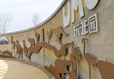 不出国门的世界园艺之旅 北京世园会国际展园美在哪?