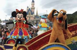 香港迪士尼门票涨价