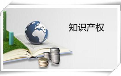 我国将以更大力度保护知识产权