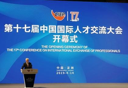 """万博手机注册省科技厅获第十七届中国国际人才交流大会""""最佳组织奖"""""""