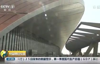 形如展翅凤凰!北京大兴国际机场将于今年9月30日正式开通运营