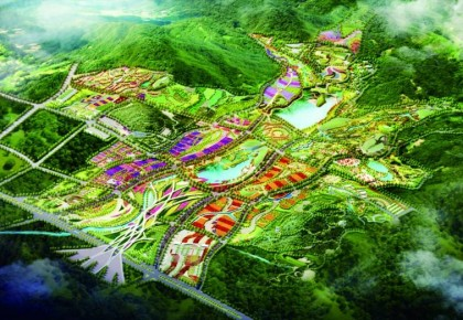通讯:各美其美 美美与共——北京世园会国际展园印象