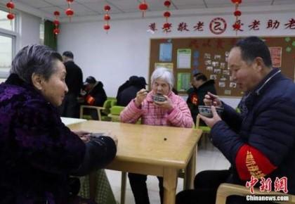 中国老龄人口已达2.5亿!当你老了,如何养老?