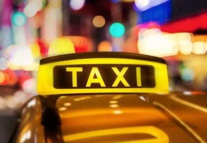17项规定!带车学习+扣除服务保证金!长春出租车驾驶员将面临最严行规
