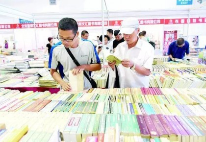 2019年书香吉林阅读季即将启动,5大看点提前剧透!