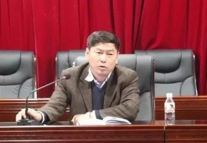 白城師范學院黨委副書記孫永利接受紀律審查和監察調查