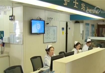 国家卫健委:护士执业注册审批权限下放