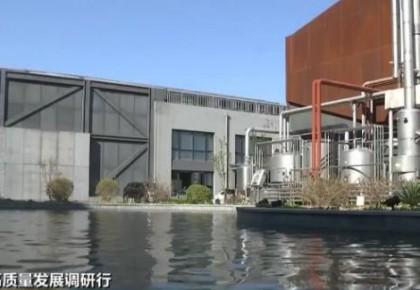 """推動高質量發展 北京""""騰籠換鳥""""產業升級帶來""""減量式發展"""""""