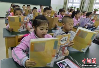 2018年全国教育经费总投入46135亿 比上年增长8.39%