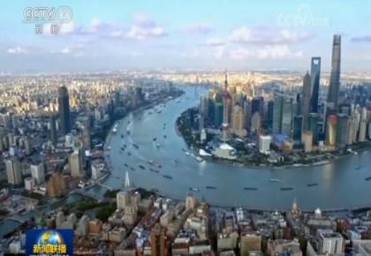 中国经济开局平稳 高质量发展势头良好