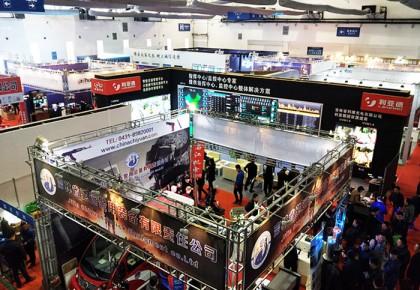 长春国际会展中心将于4月10日举行八大专题展会