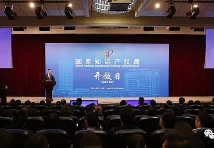 知识产权保护,中国有要求有行动