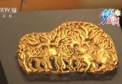 亚洲文明对话大会五月举行·汉风羌道 草原文化中原文化交融