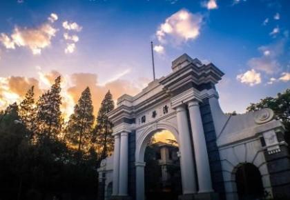 2019年泰晤士亚洲大学排行榜出炉 清华首次登顶