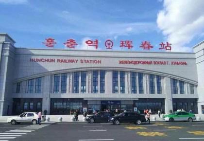 """""""五一""""期间 珲春市假期旅游市场需求旺盛"""