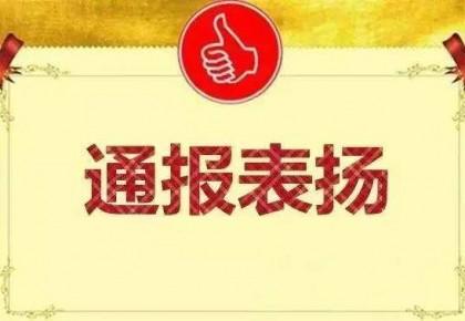 省政府公布一项考核结果:长春、四平、辽源三地政府排名前三 通报表扬!