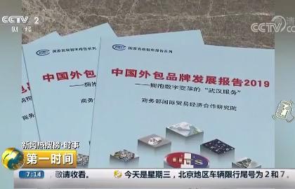 中国服务外包产业规模近万亿
