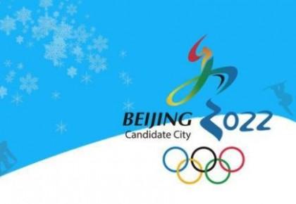 北京冬奥开幕倒计时1000天!吉祥物等渐次揭开
