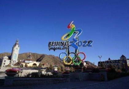 事无巨细的幕后英雄——访北京冬奥会部分配套基础设施设计负责人