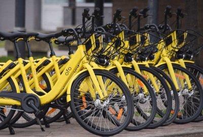 共享单车企业原则上不得收押金 最长退款周期2个工作日