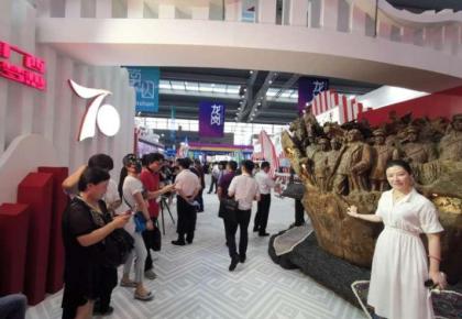 第十五届文博会在深圳开幕 展示新中国70年文化成就