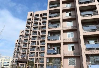 规范发展公租房!针对不同群体合理设置准入条件