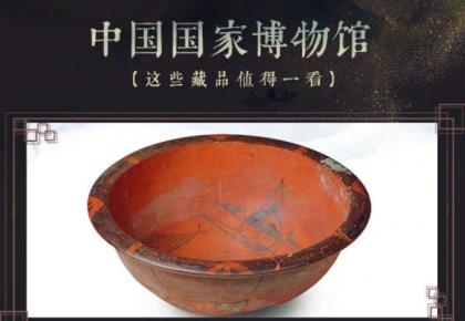 18个中国博物馆的馆藏精品,你都见过吗?